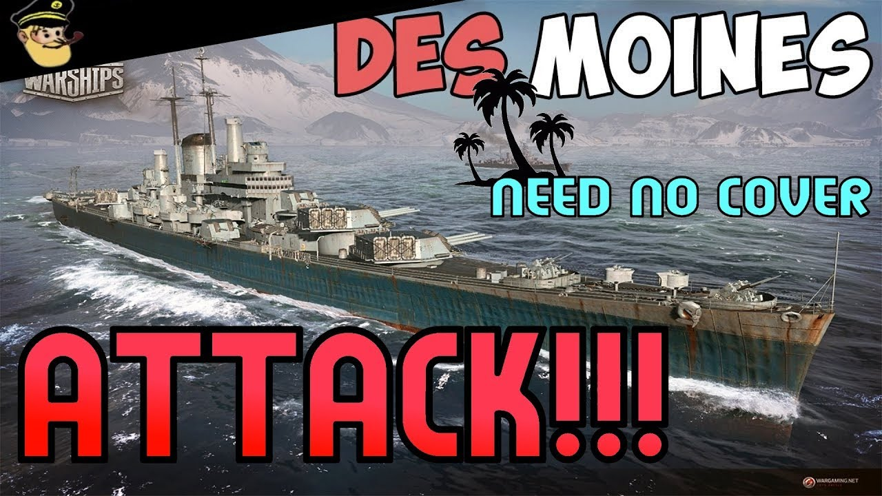 DES MOINES ATTACK - If it Works it isnt Stupid || World of ...