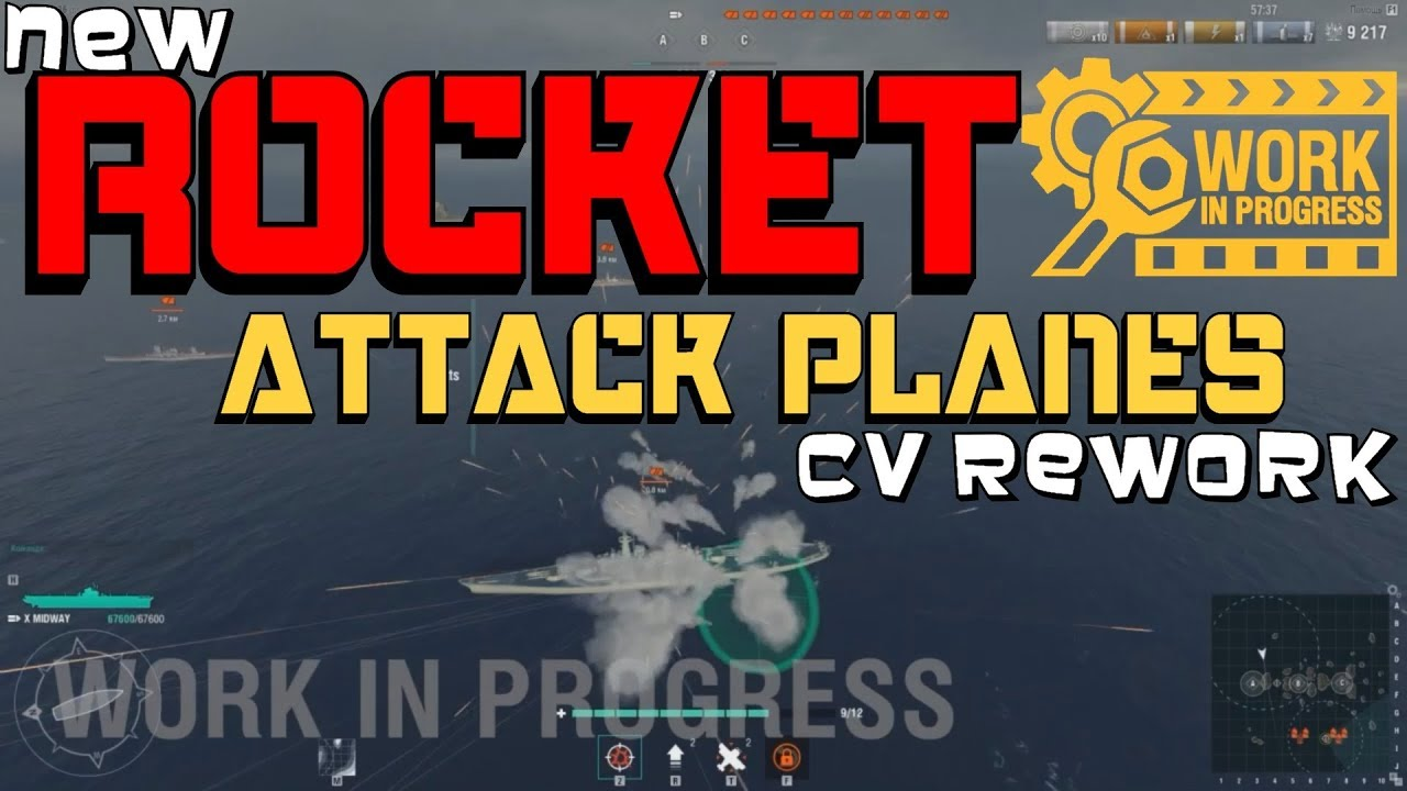 exclusive preview cv rework - rockets