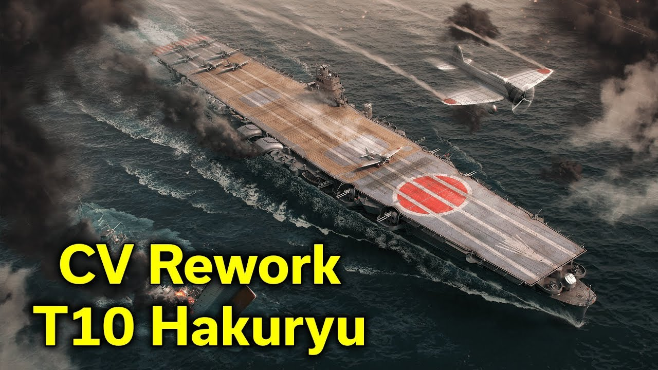 hakuryu - post cv rework - battle   ship overview